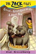 Zack Files 01: Great-Grandpa's in the Litter Box (Paperback)