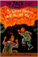 Zack Files 09: The Volcano Goddess Will See You Now (Paperback)