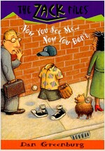 Zack Files 12: Now You See Me....Now You Don't (Paperback)