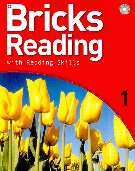 [중고] Bricks Reading with Reading Skills 1 (책 + CD 1장)