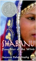 Shabanu (Paperback, Reissue)