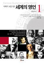 온라인 서점으로 이동 ISBN:8989039770