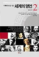 온라인 서점으로 이동 ISBN:8989039789