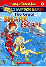 The Great Shark Escape (Paperback, Reissue)