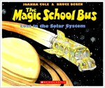 The Magic School Bus Lost in the Solar System (Paperback)