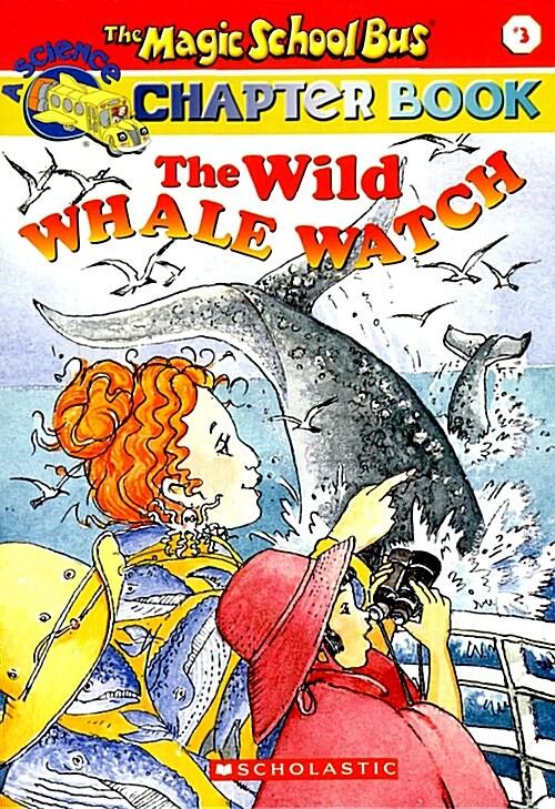 [중고] Wild Whale Watch (Mass Market Paperback)