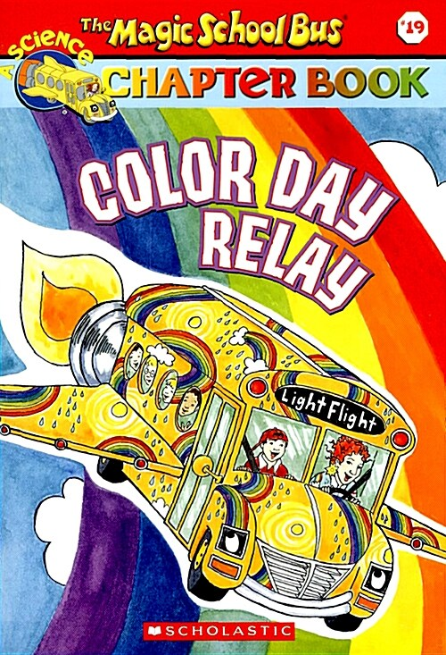 Color Day Relay (Paperback)