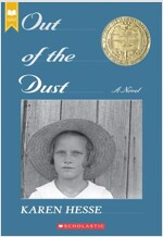 Out of the Dust (Paperback)