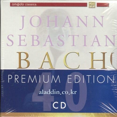[중고] [수입] 바흐 프리미엄 에디션 [40CD Box Set]