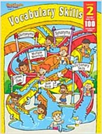 Vocabulary Skills: Reproducible Grade 2 (Paperback)