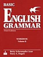 Basic English Grammar Workbook B with Answer Key (Paperback, 3, Revised)