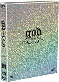 God - The Last 일반판 (2disc)