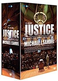 마이클 샌델 교수의 하버드 특강 정의 (6disc)
