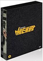 베테랑 (2disc) - 화보집(80p)+아웃케이스+2단 디지팩