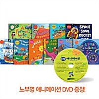 노부영 하이브리드 10종 세트 (노부영 애니메이션 17종 DVD 증정) (Full Set)
