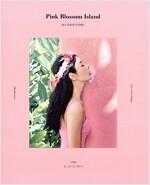 핑크 블라썸 아일랜드 Pink Blossom Island