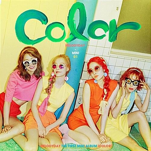 멜로디데이 - 미니 1집 Color