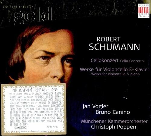 [수입] 슈만 : 첼로 협주곡 & 첼로와 피아노를 위한 작품집