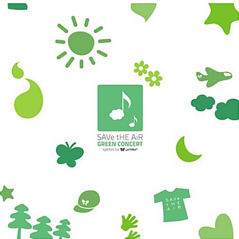 Save the Air ; Green Concert [2,500장 한정]