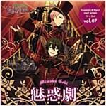 あんさんぶるスタ-ズ!  ユニットソングCD 第2彈 Valkyrie (CD)