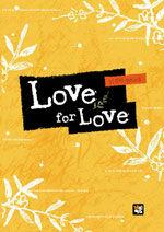 Love for love : 신경희 장편소설