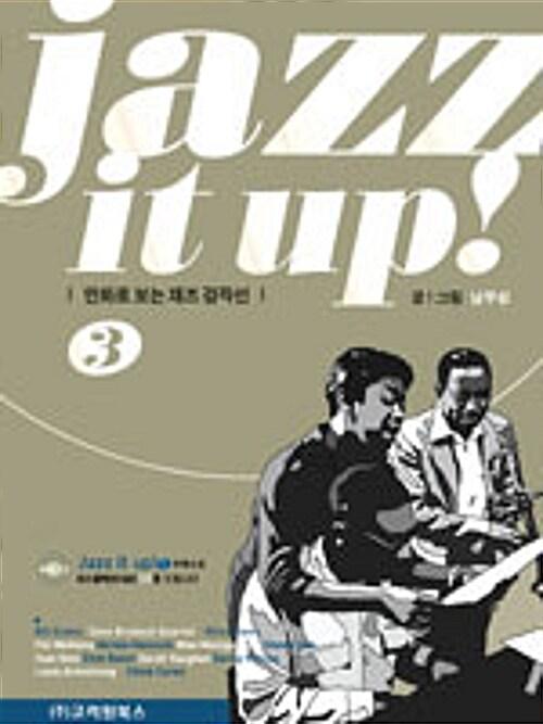 Jazz It Up! 3
