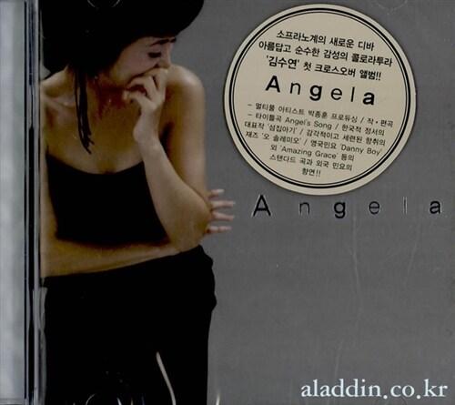 김수연 - Angela