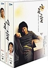 연애시대 일반판 박스세트 (10disc)