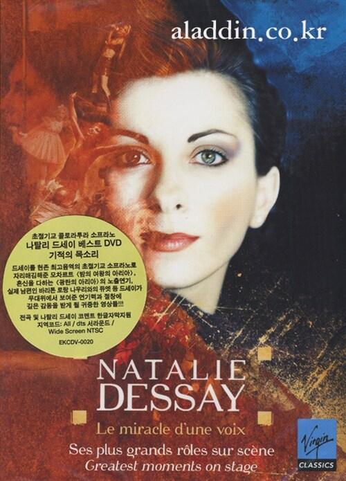 나탈리 드세이 - 기적의 목소리