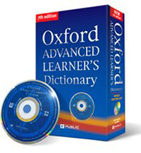 Oxford Advanced Learner's Dictionary with Compass CD-ROM : 축쇄판(7th Edition, 옥스포드 영영사전)