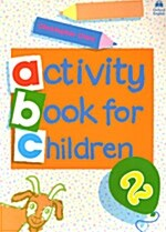 Oxford Activity Books for Children: Book 2 (Paperback)