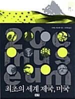 온라인 서점으로 이동 ISBN:896051005X