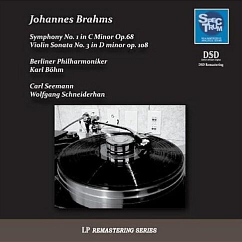 브람스 : 교향곡 1번 & 바이올린 소나타 3번 - 한정반