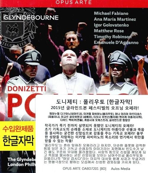 [수입] [블루레이] 도니제티 : 폴리우토 [한글자막]