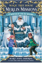 Merlin Mission #4 : Winter of the Ice Wizard (Paperback)
