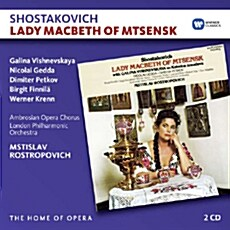 [수입] 쇼스타코비치 : 므첸스크의 멕베드 부인 [2CD]