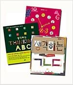 유아 글자그림책 세트 - 전3권