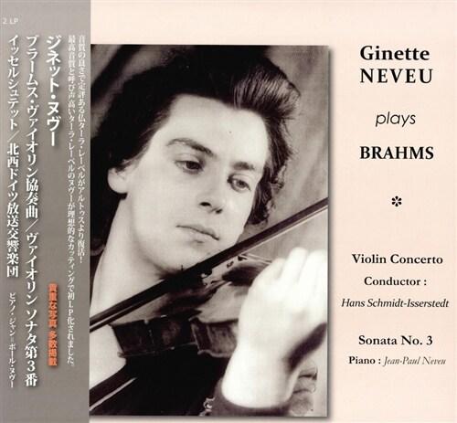 [수입] 브람스 : 바이올린 협주곡, 바이올린 소나타 3번 [180g 2LP]