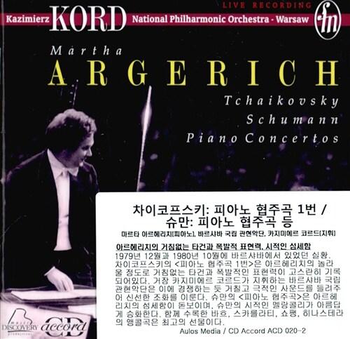 [수입] 차이코프스키 : 피아노 협주곡 1번 & 슈만 : 피아노 협주곡 등