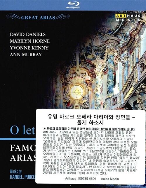 [수입] [블루레이] 유명 바로크 오페라 아리아와 장면들 - 울게 하소서