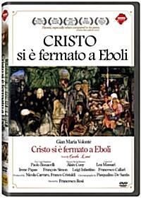그리스도는 에볼리에서 멈추었다