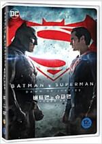 배트맨 대 슈퍼맨: 저스티스의 시작 - 일반판