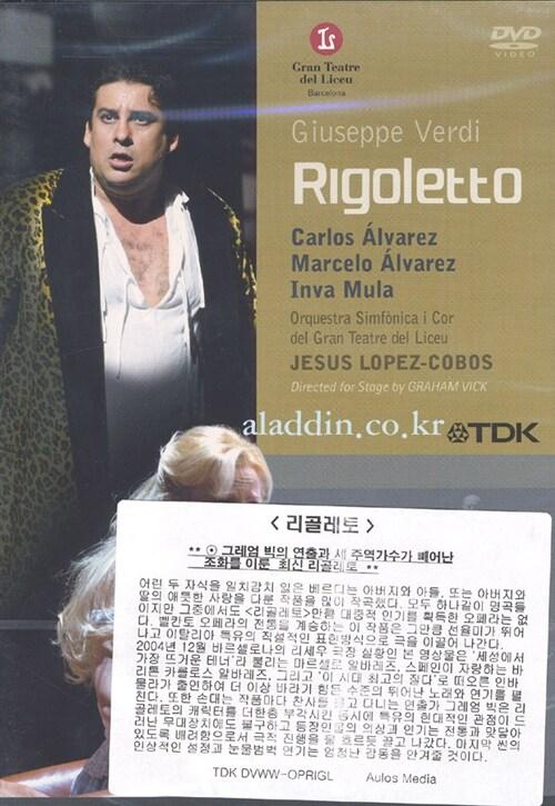 [중고] Giuseppe Verdi : Rigoletto