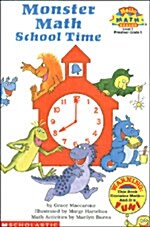 Monster Math School Time (Paperback)