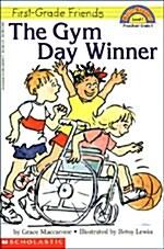 Gym Day Winner (Paperback)