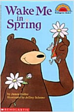 Wake Me in Spring (Paperback)