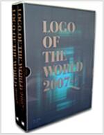LOGO of the World (Hardcover, 2007)