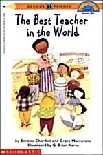 The Best Teacher in the World (Paperback)