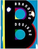 Branding Design 2 (Paperback, Bilingual)