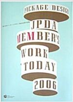 Package Design: Jpda 2006 (Hardcover)